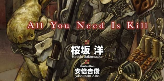 Light novel All You Need Is Kill - Cuộc Chiến Luân Hồi - Truyenz.info