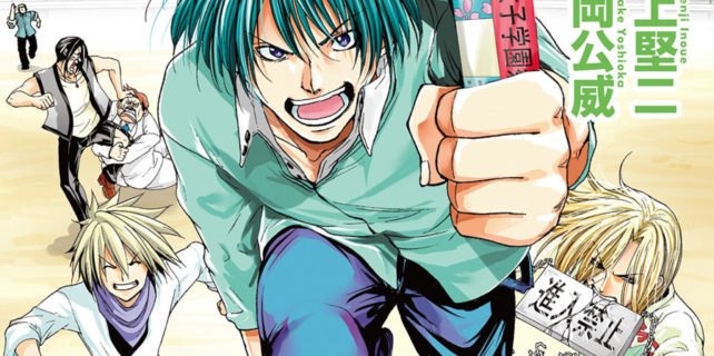 Grand Blue - Anime Grand Blue - Truyenz.info